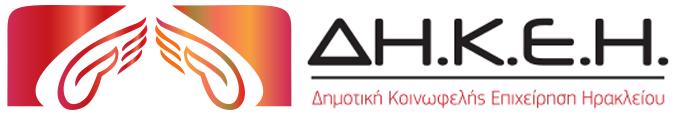 ahmotikh-koinooeahe-ettixeipheh-hpakaeioy